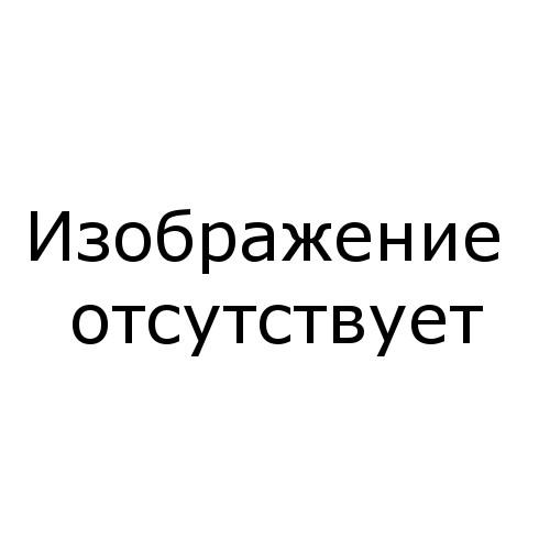 Шаровой клапан 15-1085-55